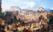 Античность Средиземноморья