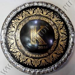 """Щит подарочный с логотипом """"Кормилица"""""""